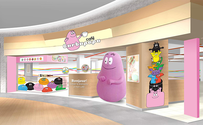 Barbapapa_cafe
